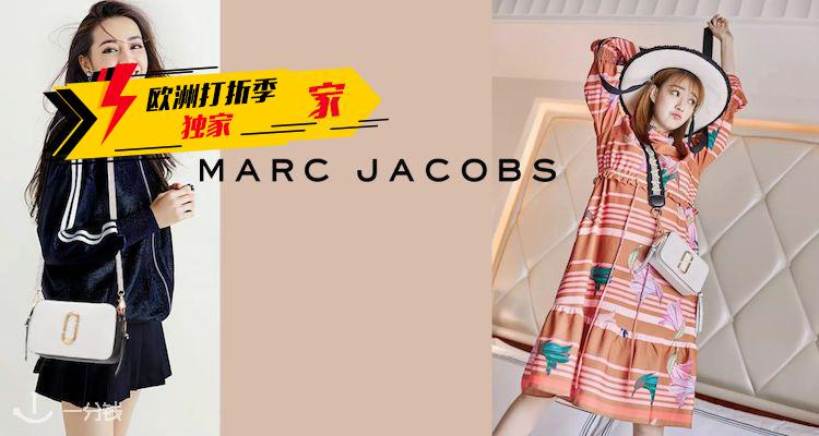 Marc Jacobs马克·雅可布